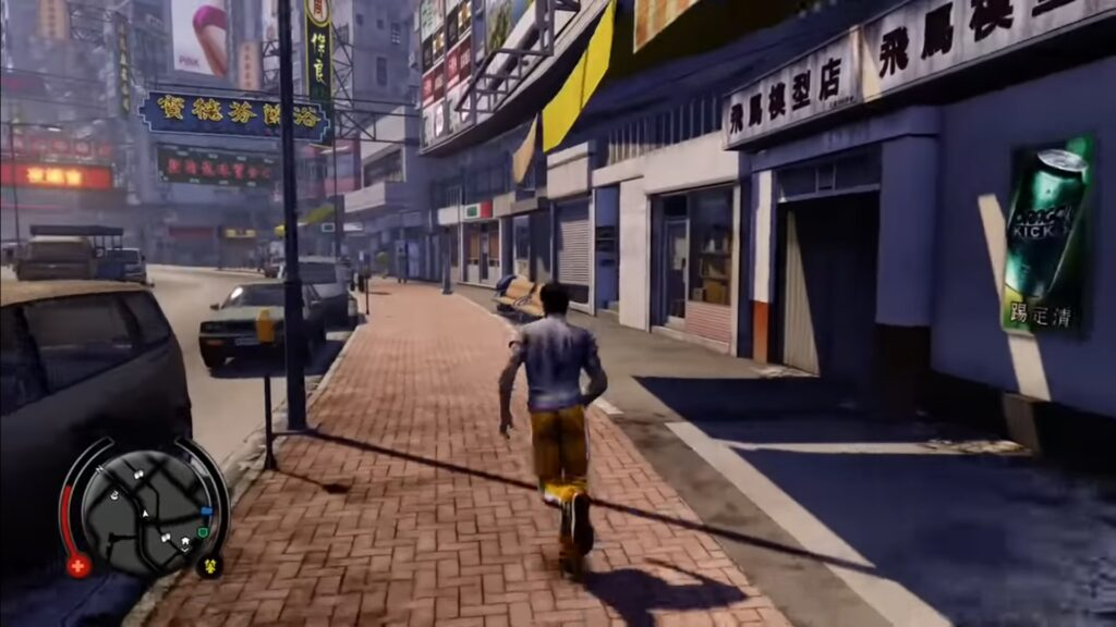 Sleeping Dogs Highly Compressed Download